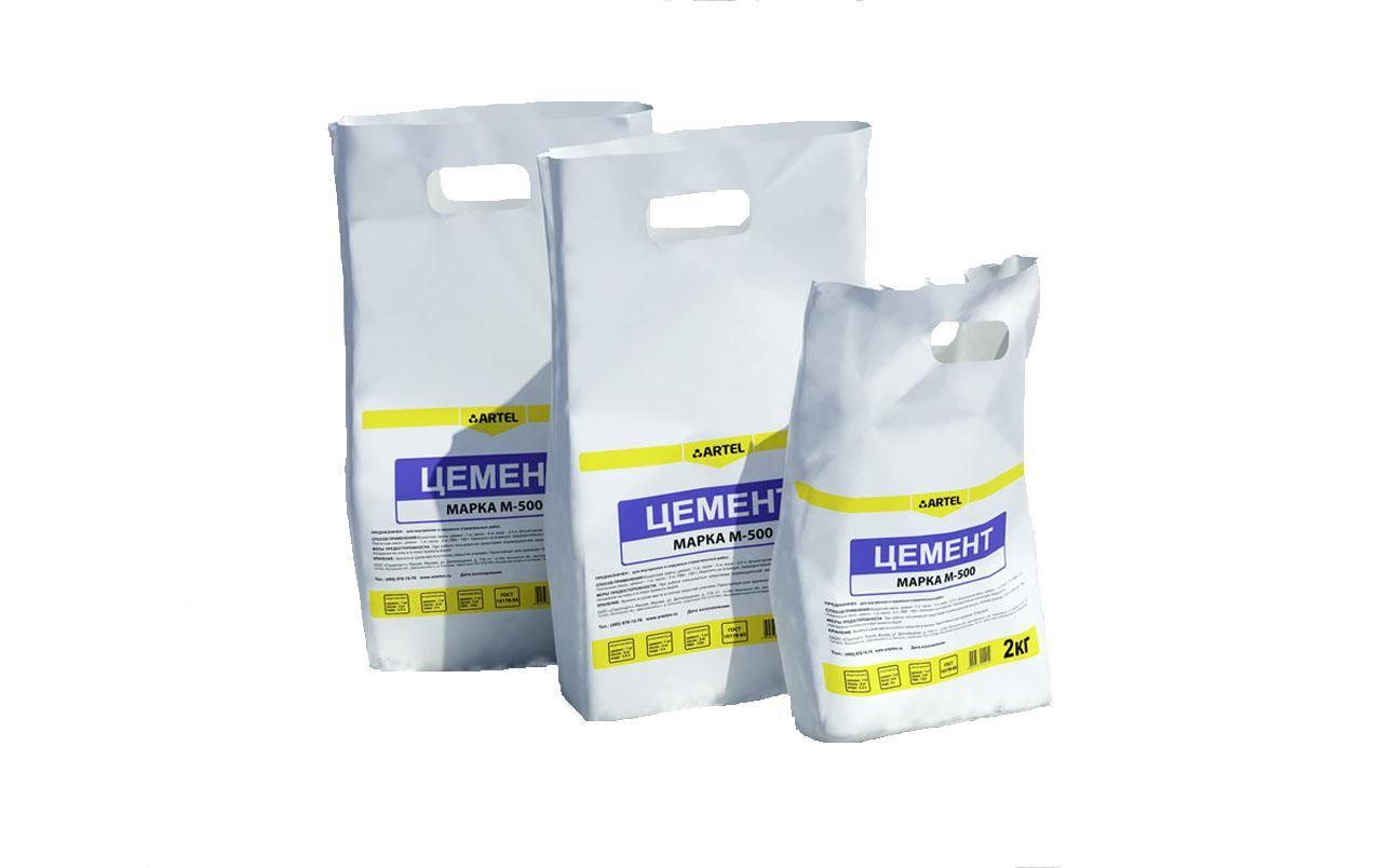 Купить бетон артель протравка цементной штукатурки нейтрализующим раствором
